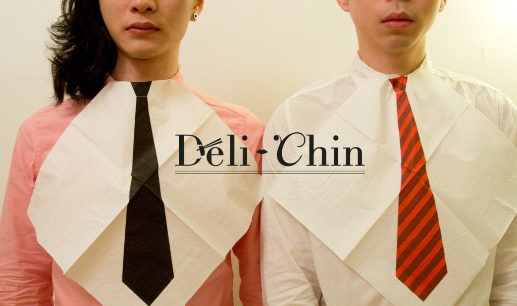 graphic_deli-chin-logo-2