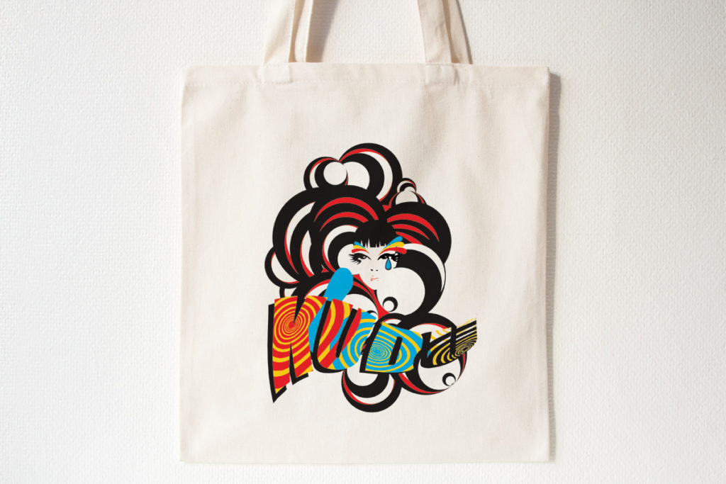 graphic_kudu-bag-1b